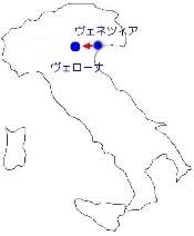VenetoVeronaS.jpg