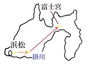 shizuoka_002.jpg